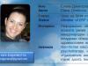 elena-dimitrova